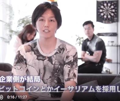 ビットコインとイーサリアムの違い【仮想通貨】 - YouTube 2017-07-16 02-25-51