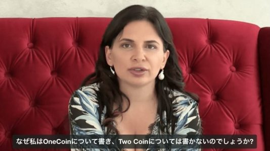 How should we deal with the bad publicity about OneCoin on Vimeo 2018-08-17 10 AM10-05-10