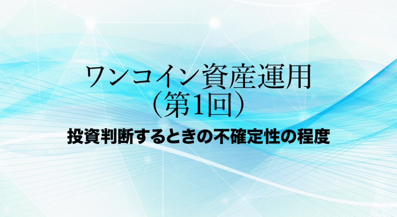 onecoin-shisanunyo