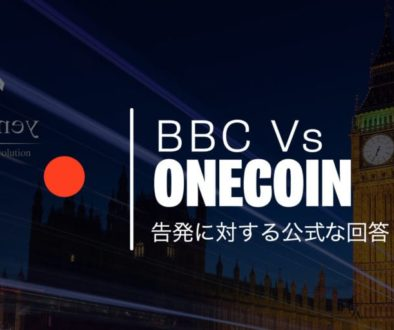 BBC Vs OneCoin MAIN