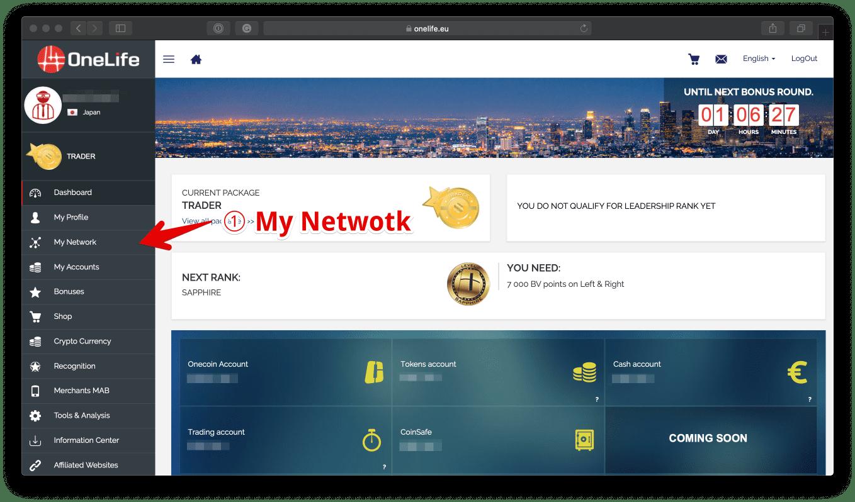 ダッシュボードのメニューで「My Network」を開く