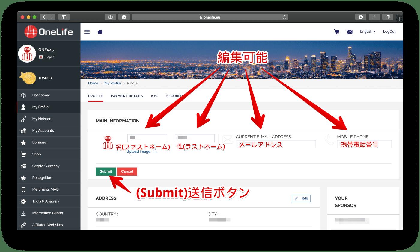 要注意!! 記入した新しいメールアドレスに入力間違いがないことをご確認ください。間違ったメールアドレスを保存してしまいますと、自分ではの変更手続きができなくなります。メールアドレスの変更の際、正確に記入されているか二重確認をお勧めいたします。