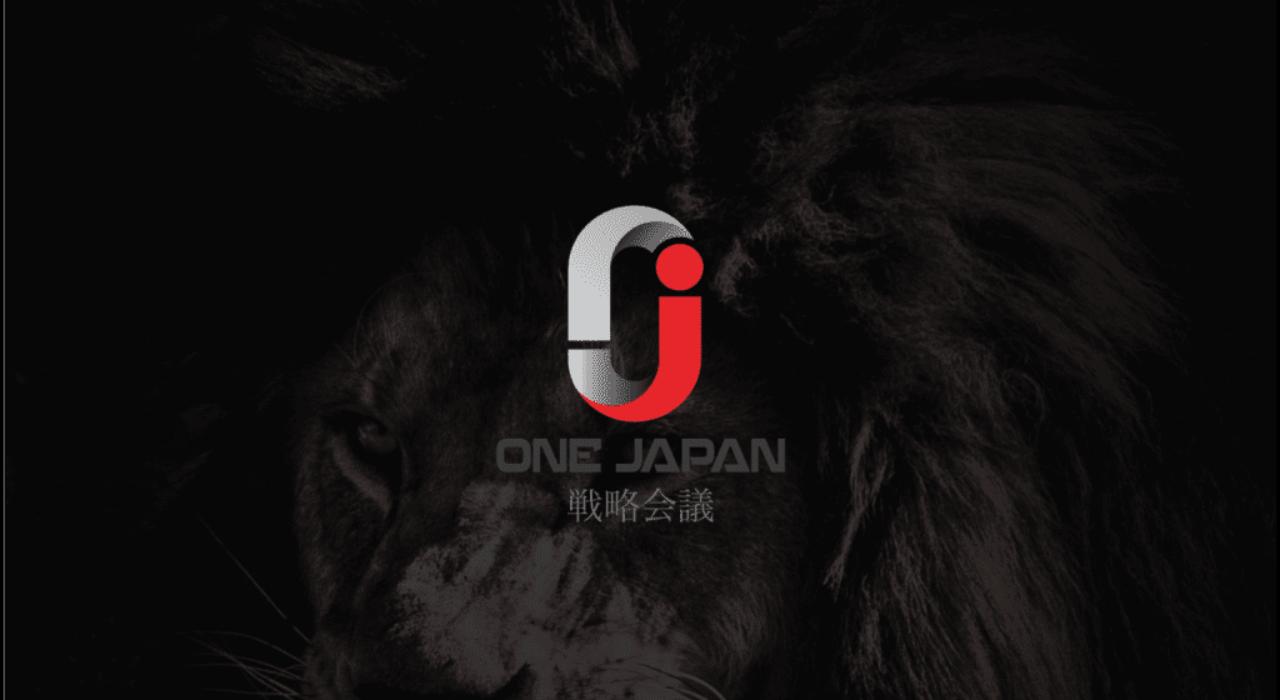 OneJapan - Better Communication logo black 2020-05-02 12 PM-55-33