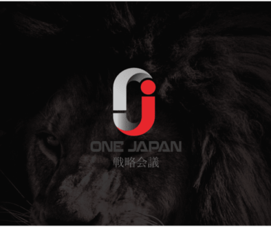 OneJapan - Better Communication logo black 2020-05-02 12 PM-55-33