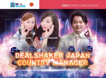 DealShaker-LIVE-Flyer_TOP-1-scaled