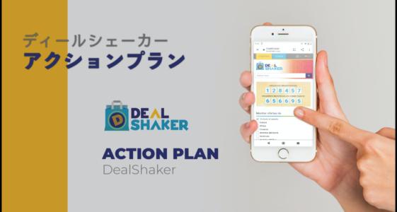 DealShaker Presentación Plan de Acción Inglés V2 2020-07-20 3 AM-07-47
