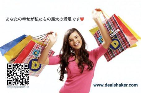 photo_2020-06-30_22-12-24